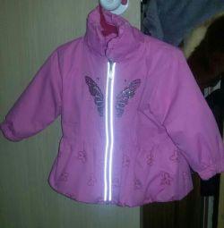 Fleece jacket, р.86-92