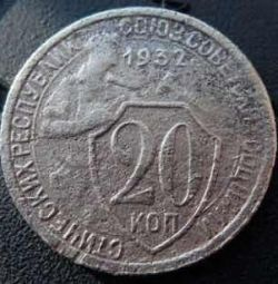 Extremely rare coin