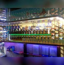 Shop bar