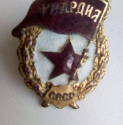Badge Guard of the time of the Great Patriotic War