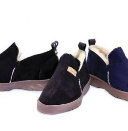 Men's shoes for felt