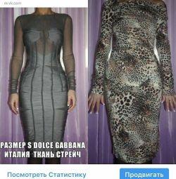 Kılıf elbise yeni Blumarine İtalya leopar yün