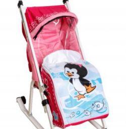 Sledge wheelchair.