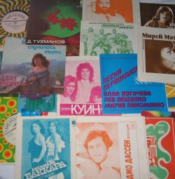 USSR Records