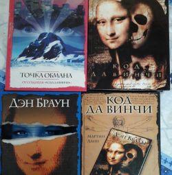 4 Βιβλία του Dan Brown