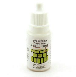X-Lube Grease (10 ml)