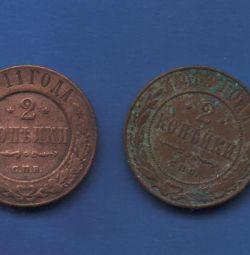 2 bani de la Alexandru la Nicolae