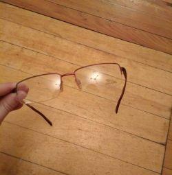 Оправа Jaguar для окулярів чоловіча