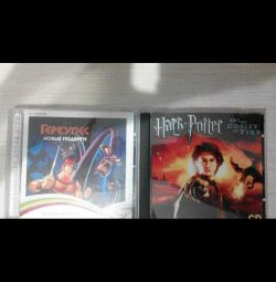 Harry Potter și Hercules
