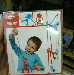 "Sibelly Suction Cup Designer ""Suction Man"