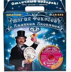 Set trucuri magice Expert cu Hmayak Hakobyan, nou