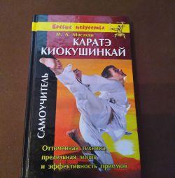 книга безкоштовно