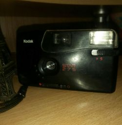 Film kamerası