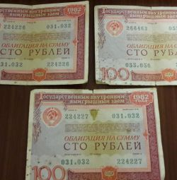 BILLS OF THE USSR 100 RUBLES OF 1982