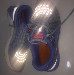 yansıtıcı ayakkabı