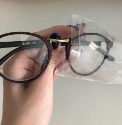Ochelari noi pentru vedere