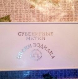 Souvenir tags from Soviet times.