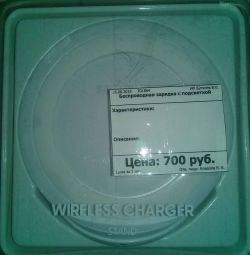 Samsung Backlit Wireless Charger