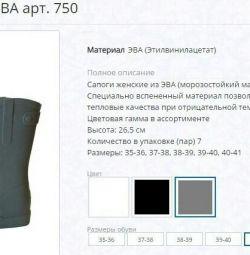 sapozhki p.39 / 40 μαύρο Kauri νέο