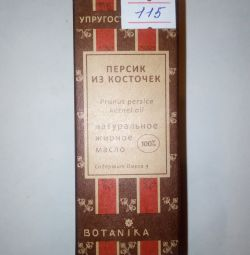 Βοτανικό λάδι σπόρων ροδάκινου 30ml