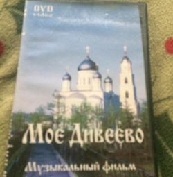 Musical film about Diveevo