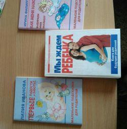 Βιβλία για μελλοντικούς γονείς
