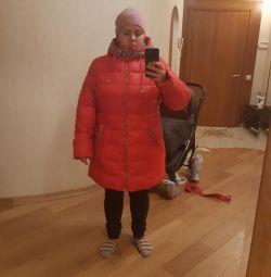 2x jachetă în jos