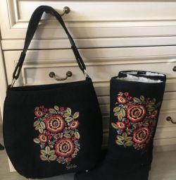 Μπότες + τσάντα
