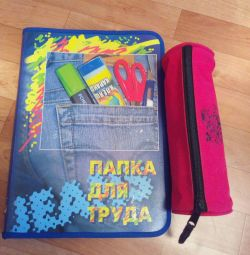 Folder and pencil case.