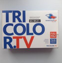 Tricolor TV receiver Full HD
