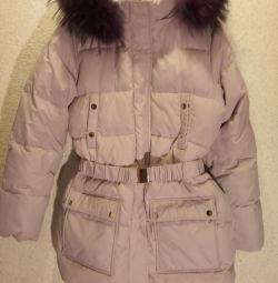 Jacket κάτω σακάκι 48p νέο σέλα