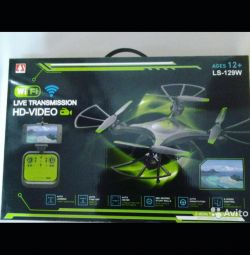 Quadcopter with Camera New