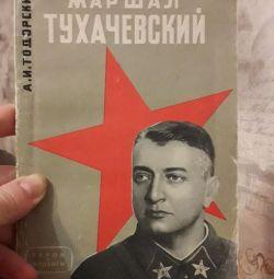 Cartea mareșalului Tukhachevski