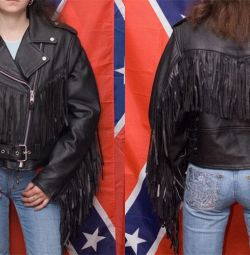 FIRST women's jacket with fringe