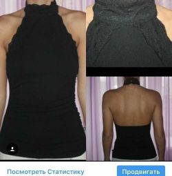 Top black Morgan size 56 M cotton lace back