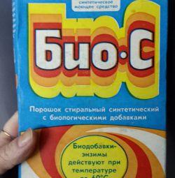 Порошок  ретро стиральный СССР