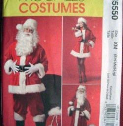 New patterns of Christmas costumes