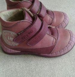 Ботиночки То то