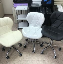 Косметологические стулья