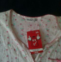 Shirt with buttons is new, cotton.