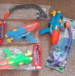 Water pistols and nets