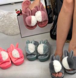 Homemade slippers