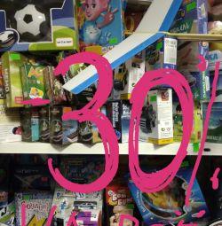 Jucării noi pentru fete și băieți