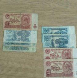 Τραπεζογραμματίων της ΕΣΣΔ