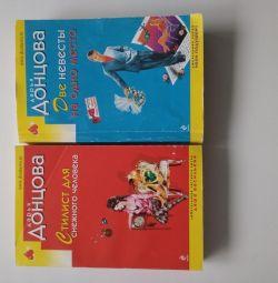 Kitaplar Darya Dontsova