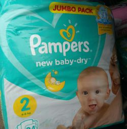 Pampers 2 Pampers