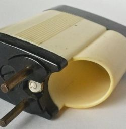 USSR Charger