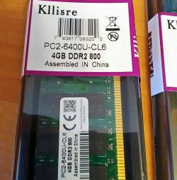 AMD için DDR2 4GB RAM
