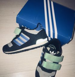 Adidas sneakers and adidas costume