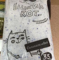 Наполнитель Ёшкин кот силикагель 35л